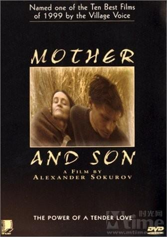 paneaaabf Aleksandr Sokurov   Mat i syn AKA Mother and Son (1997)