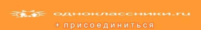 http://www.odnoklassniki.ru/kulinarija.recepty.bljud