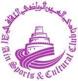 Al Ain (EAU)