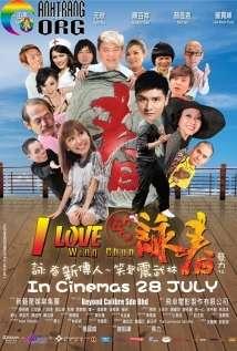 TC3B4i-YC3AAu-VE1BB8Bnh-XuC3A2n-I-Love-Wing-Chun-2011