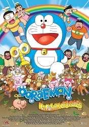 Doraemon - Thành Phố Thú Nhồi Bông